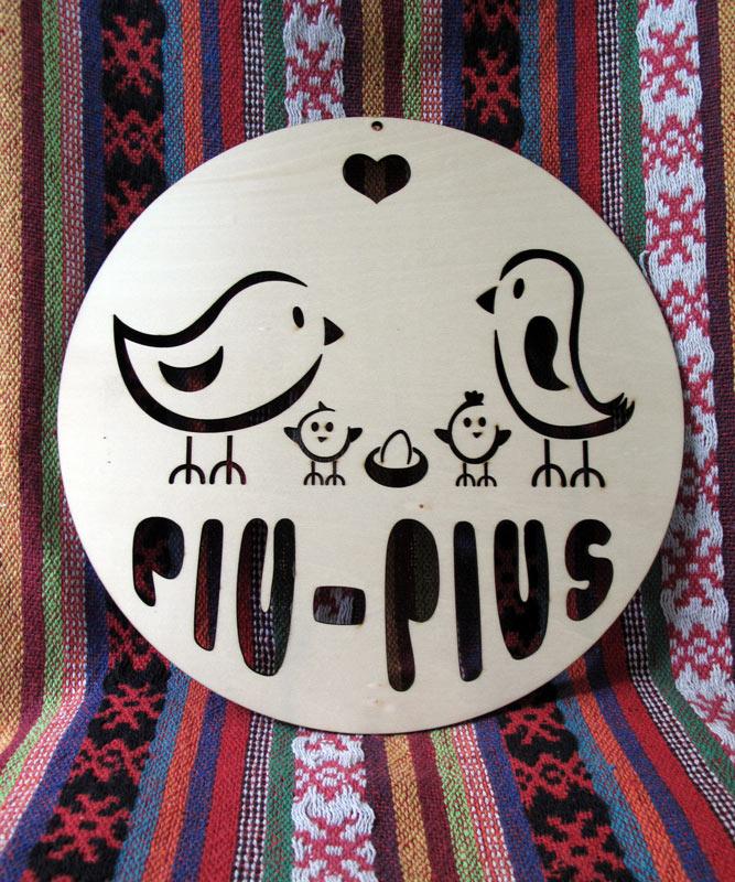 piupius.jpg