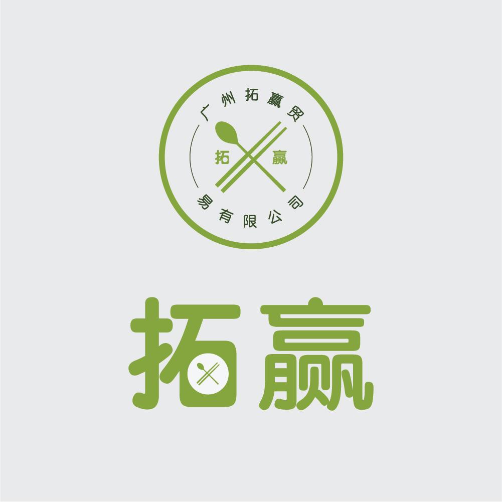 LogoDesign-26.jpg