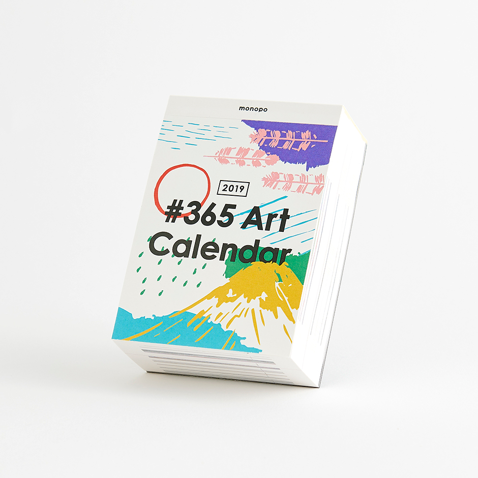 "#365 Art Calendar by Monopo - Size: 3.1"" x 4.1"" x 1.5""Start your day creatively with the 2019 Calendar by monopo. The Calendar features photography, illustrations and designs by 53 different artists.(Photo Credit: monopo)Discover the full story in Issue 2."