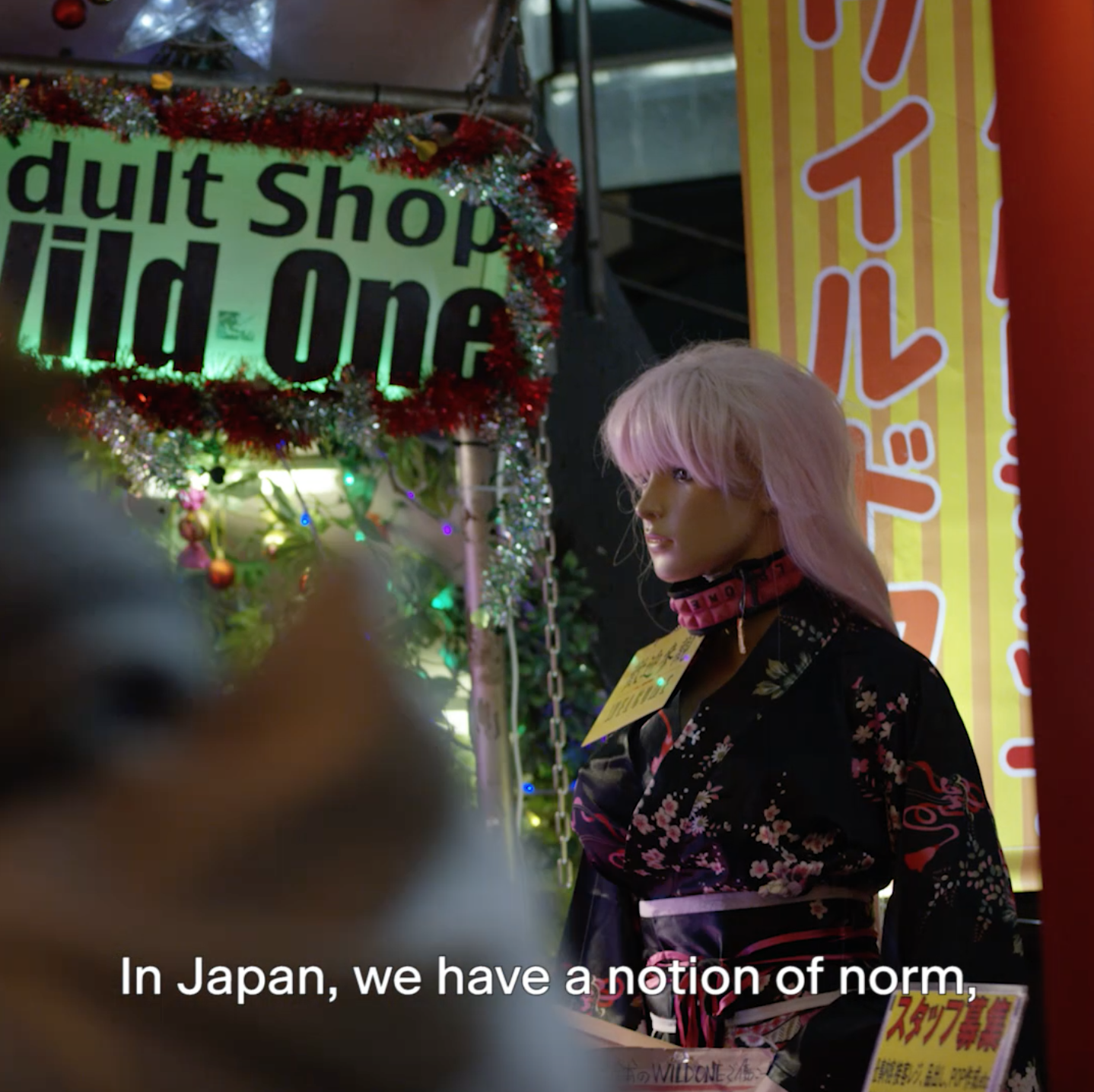 YOUNG BLOODS EPISODE 01: TOKYO - Across Tokyo, young women are tearing down social and cultural boundaries to make space for the new.
