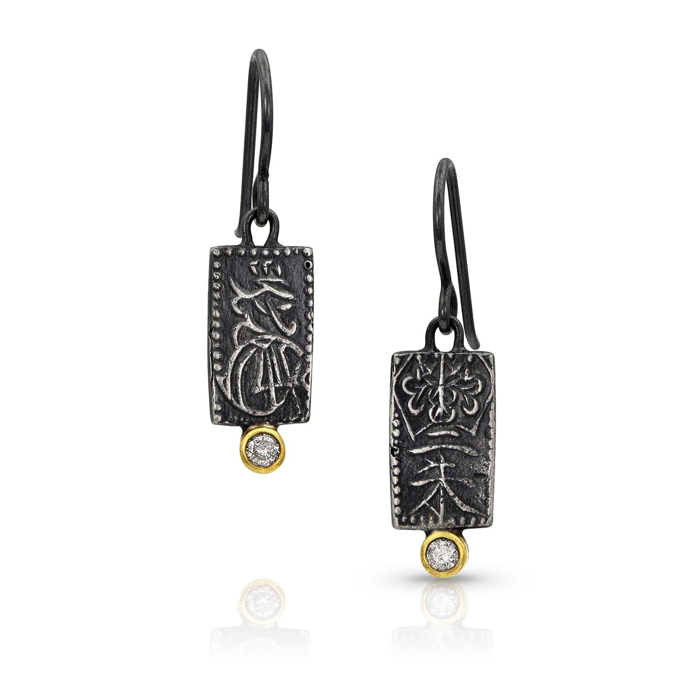 Kyoto Earrings