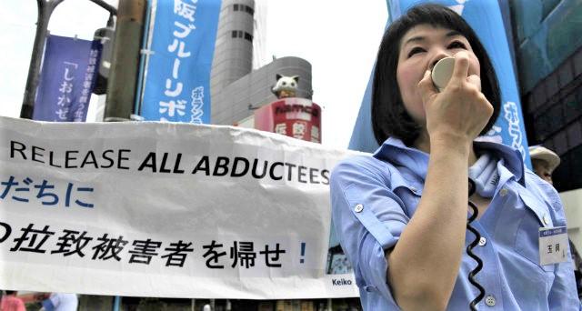 Abductees.jpg