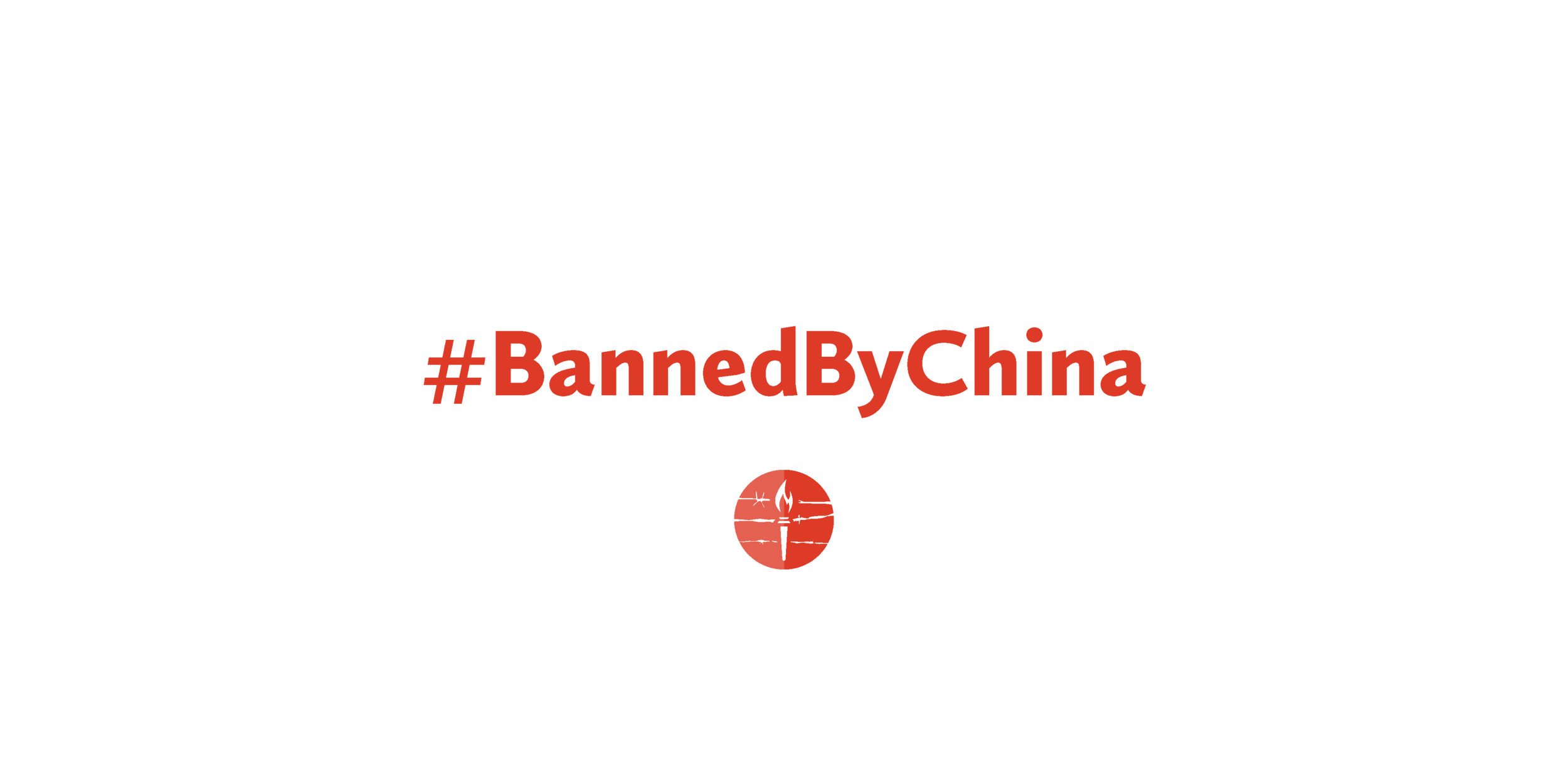 Banned By China Master.png