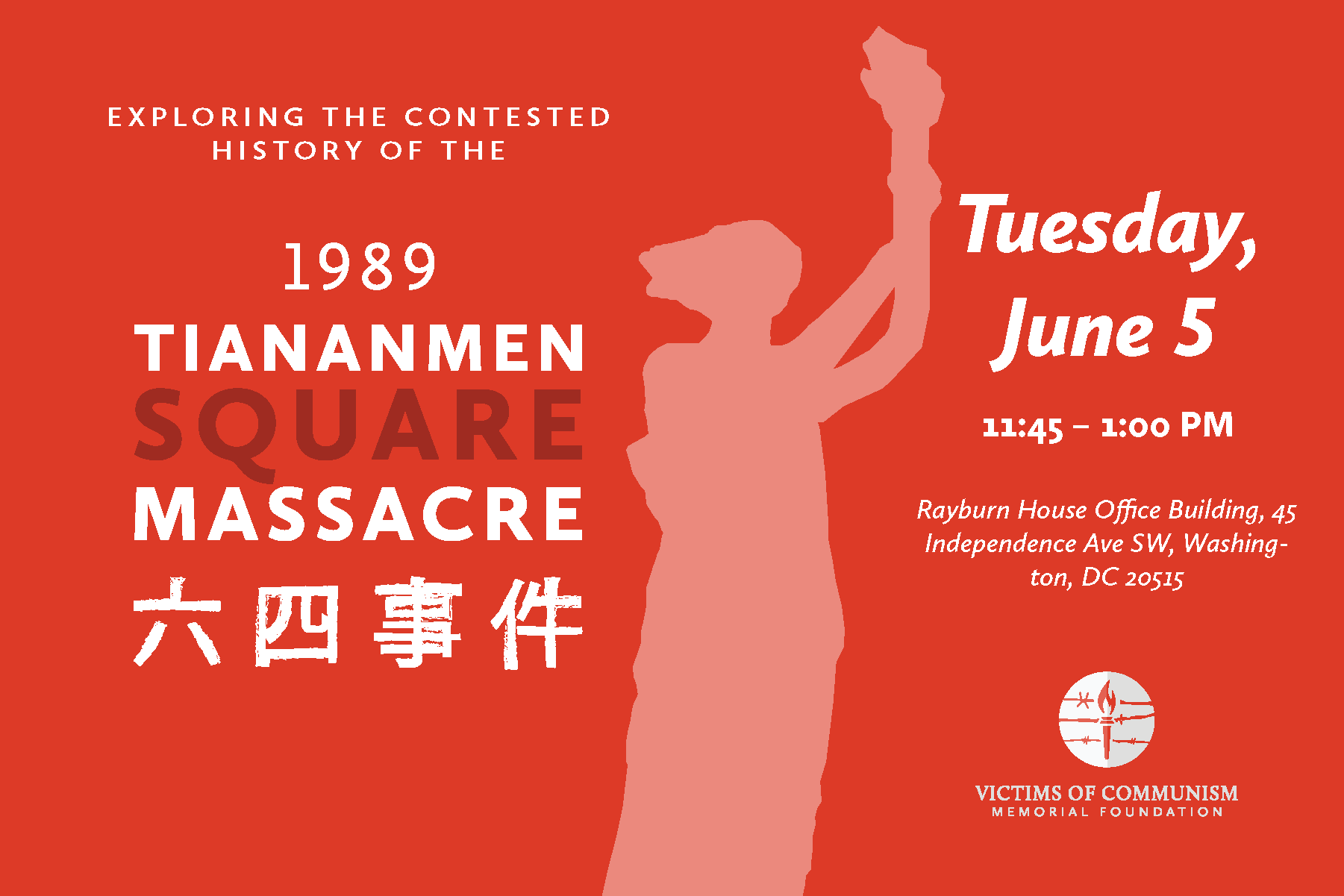 Tiananmen Square Panel.png