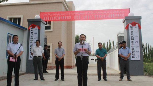 "Photograph of a new ""re-education camp"" opening in Korla, Xinjiang."