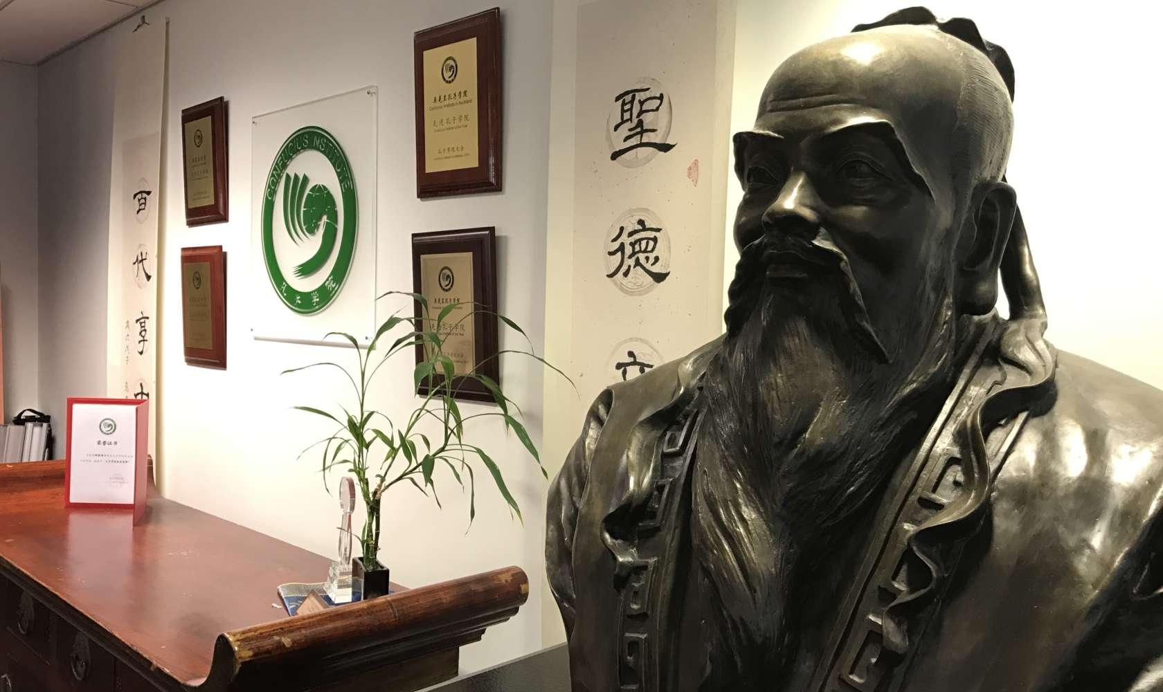 Confucius Institute Auckland.JPG