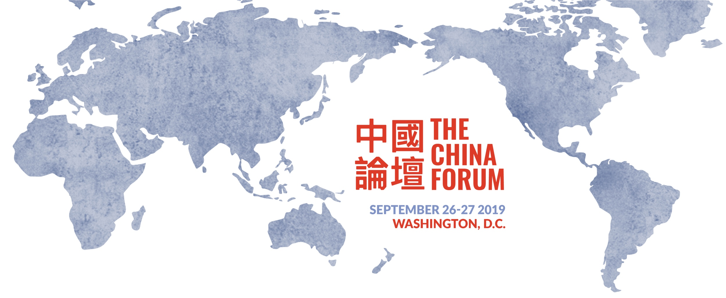 China Forum Web Background@300x.png