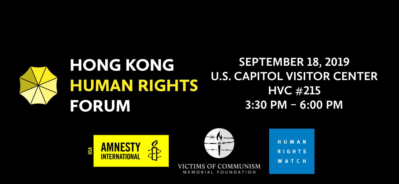 HK Forum Eventbrite@300x.png
