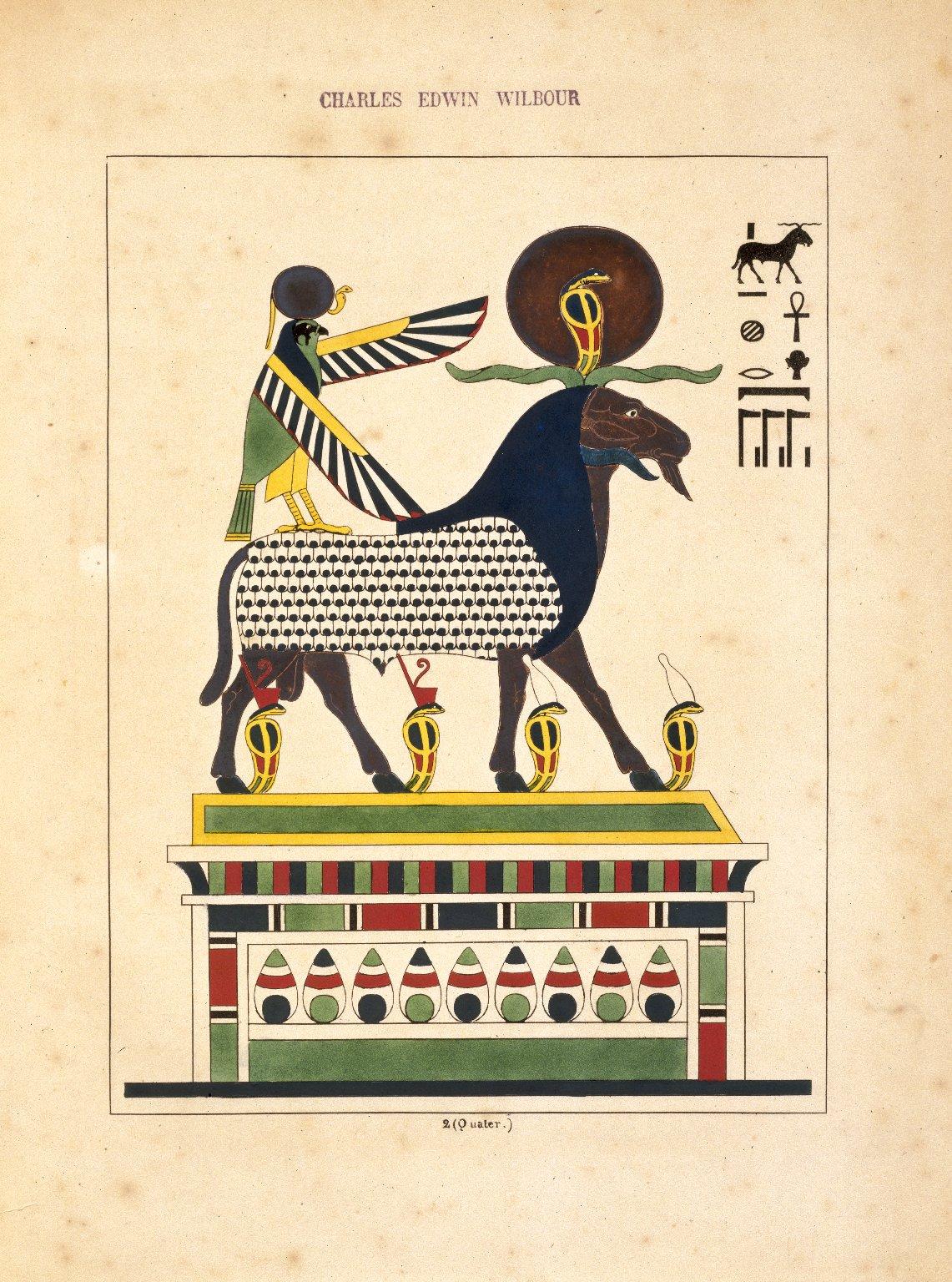 Amon-Ra_(l'esprit_des_quatre_elements,_lame_du_monde_matérial),N372.2.jpg