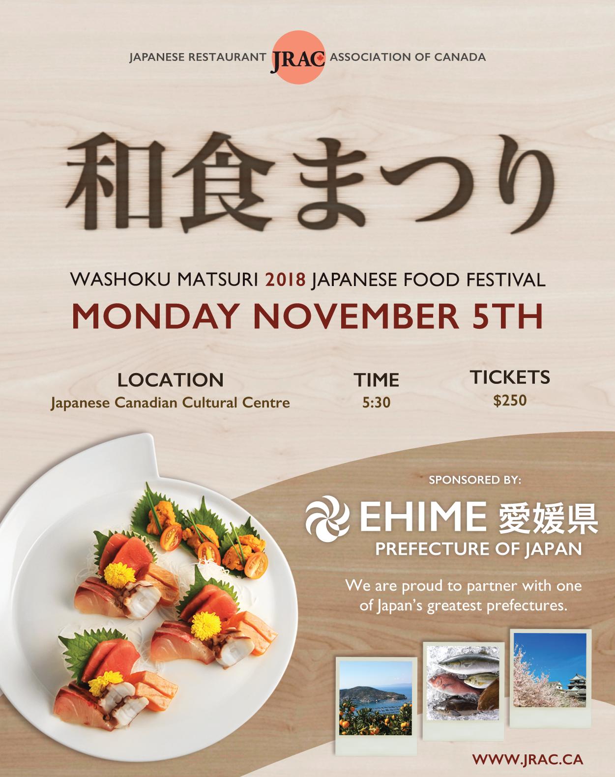JRAC_Washoku_Web_Poster_v2.png