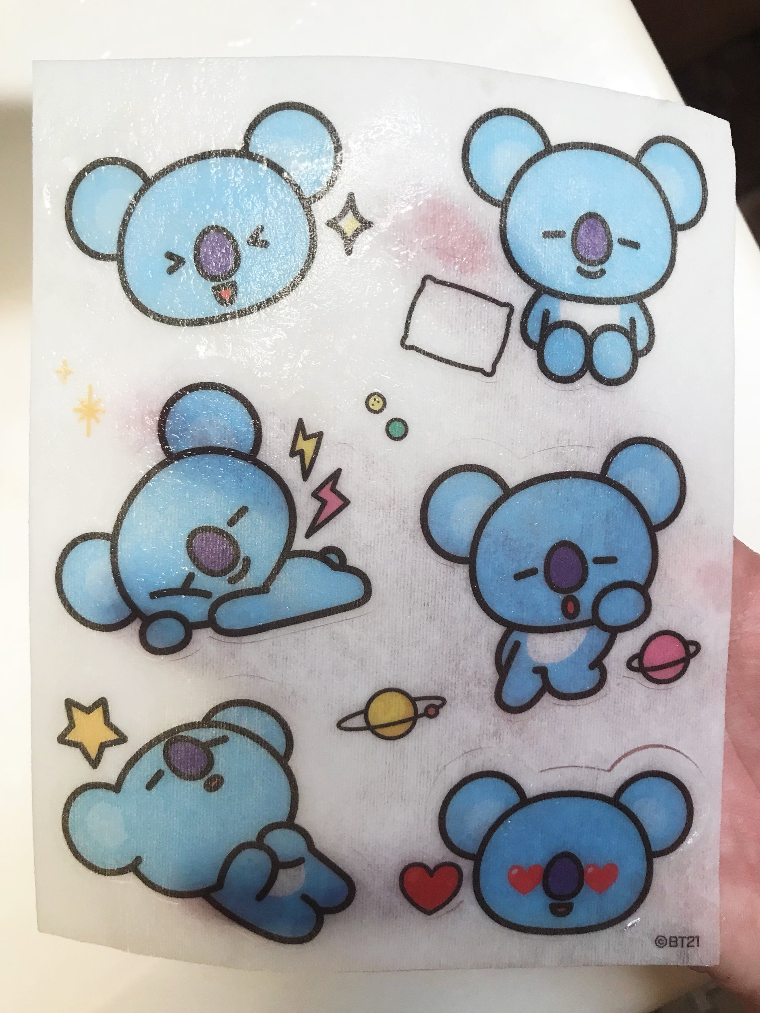 How cute are these stickers of Koya??