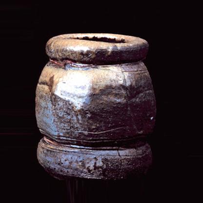 Broad Vase Form with Split - Museum of Modeern Art