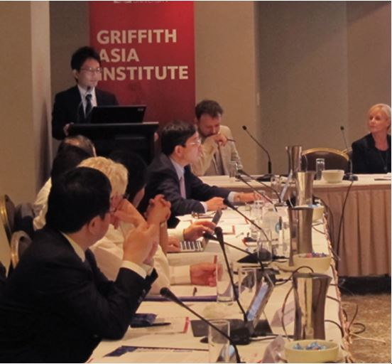 Australia-Japan Dialogue, The Griffith Asia Institute