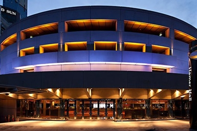 With views of Melbourne city and a wraparound balcony, the Arts Centre Melbourne is a beautiful location for the gala.