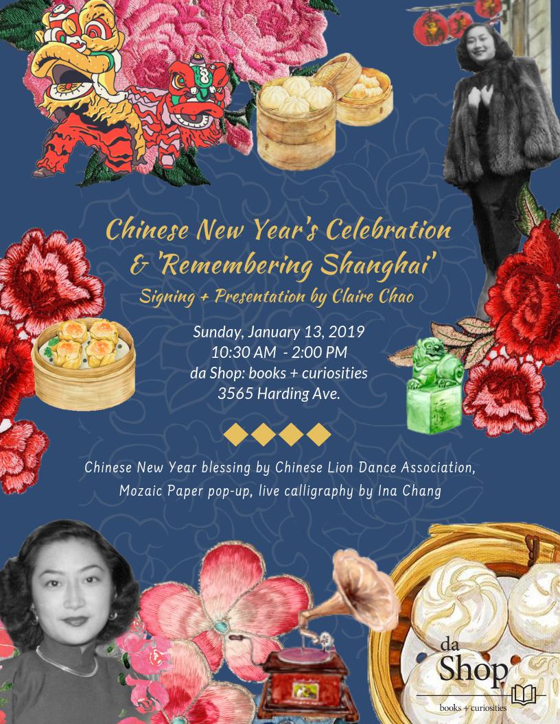 Remembering Shanghai Flyer (1).png