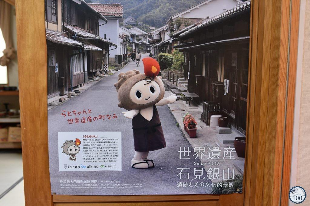 JAP_3378-1024x683.jpg