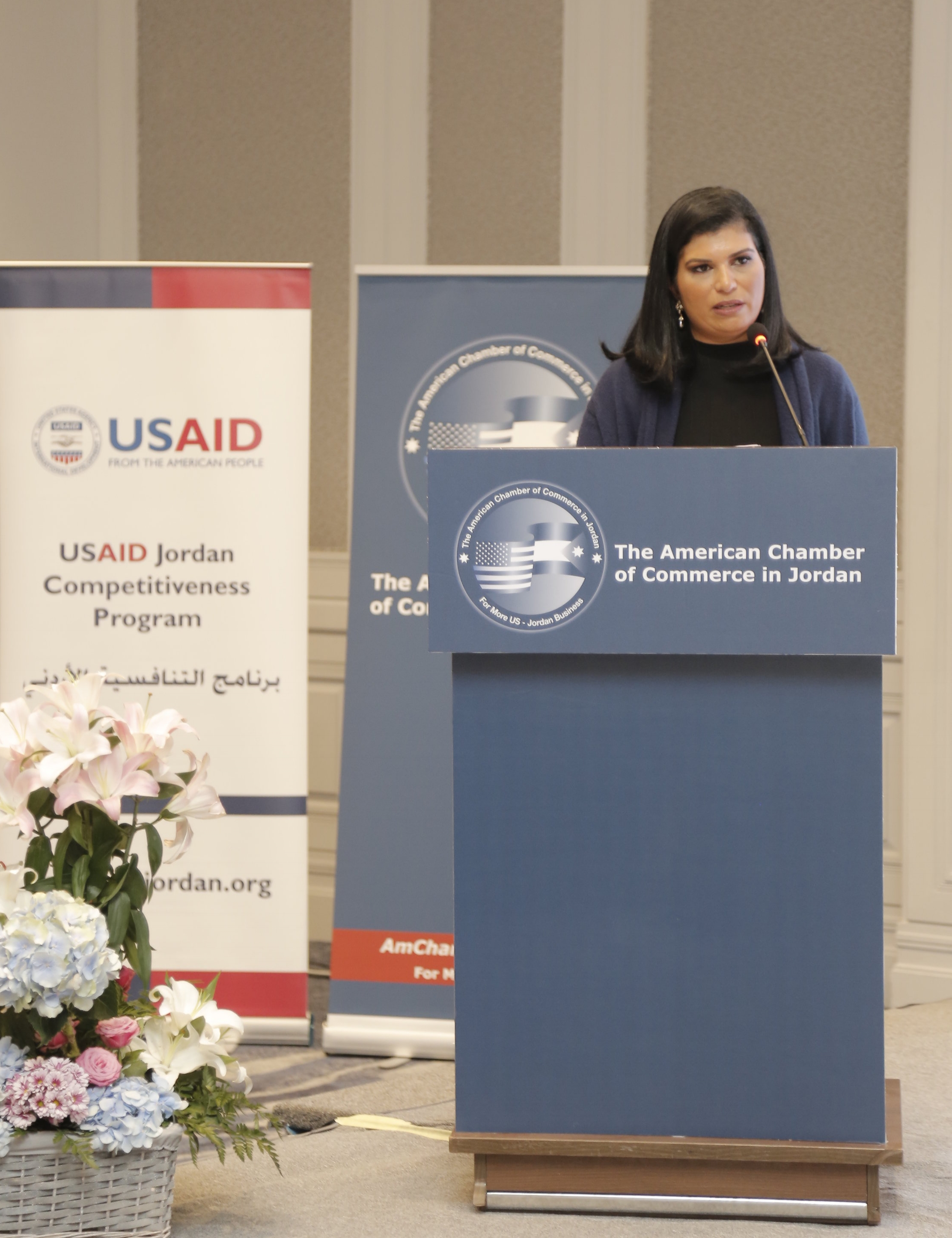 Her Royal Highness Princess Sumaya bint El Hassan addresses the annual AmCham MENA Conference and Exhibition in October 2018