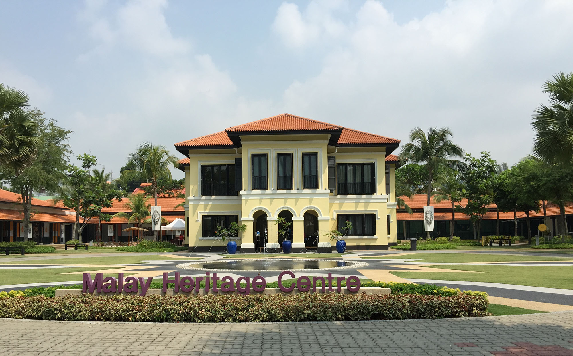 Malay Heritage Centre (Previously Sultan's Palace)