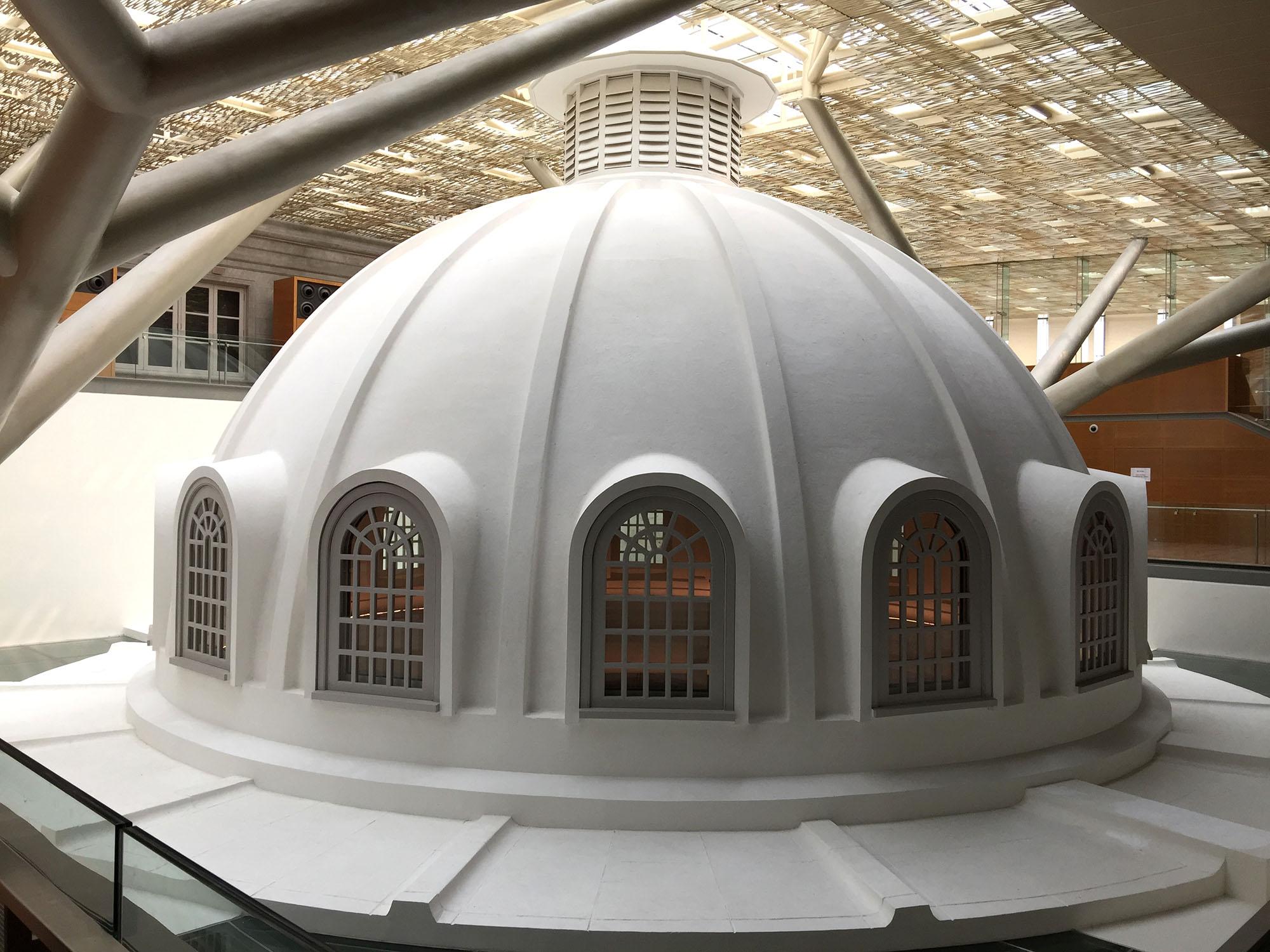 The Rotunda (Law Library)