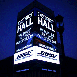 Boston District Hall