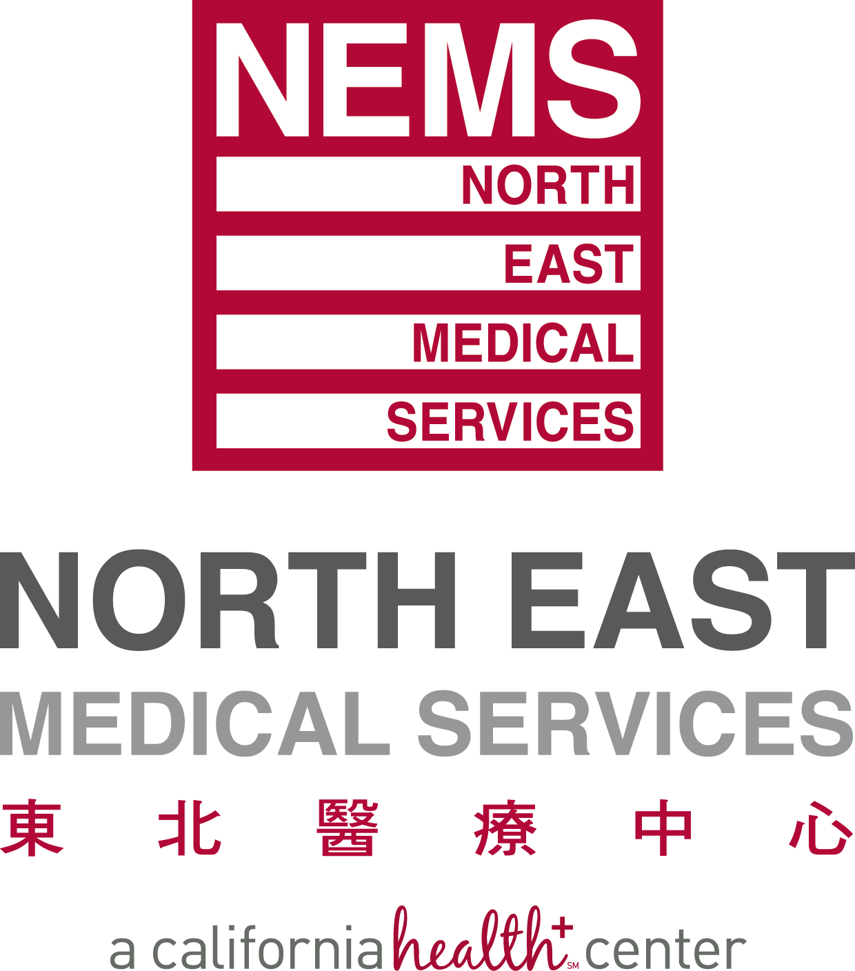 NEMS Verti Logo + CaliforniaHealth+ COLOR.png