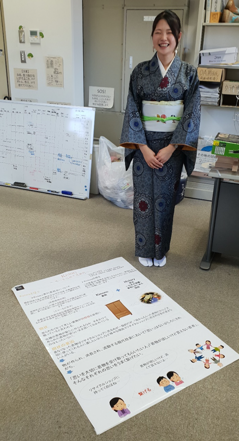 A student shares her proposals to reduce waste of traditional Japanese Kimonos