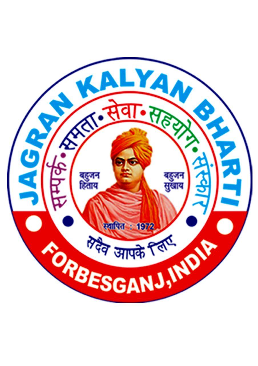 Deepa Jha - Jagran kalyan bharti.jpg