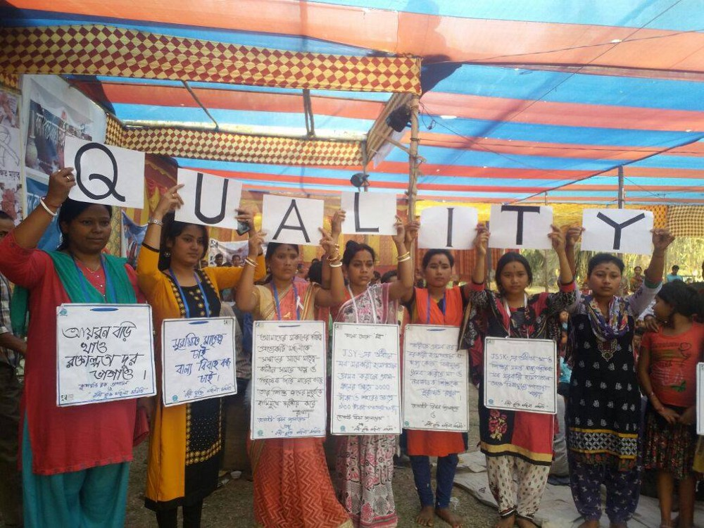 Women in West Bengal, India demand quality reproductive and maternal healthcare. Photo courtesy WRA India, West Bengal.