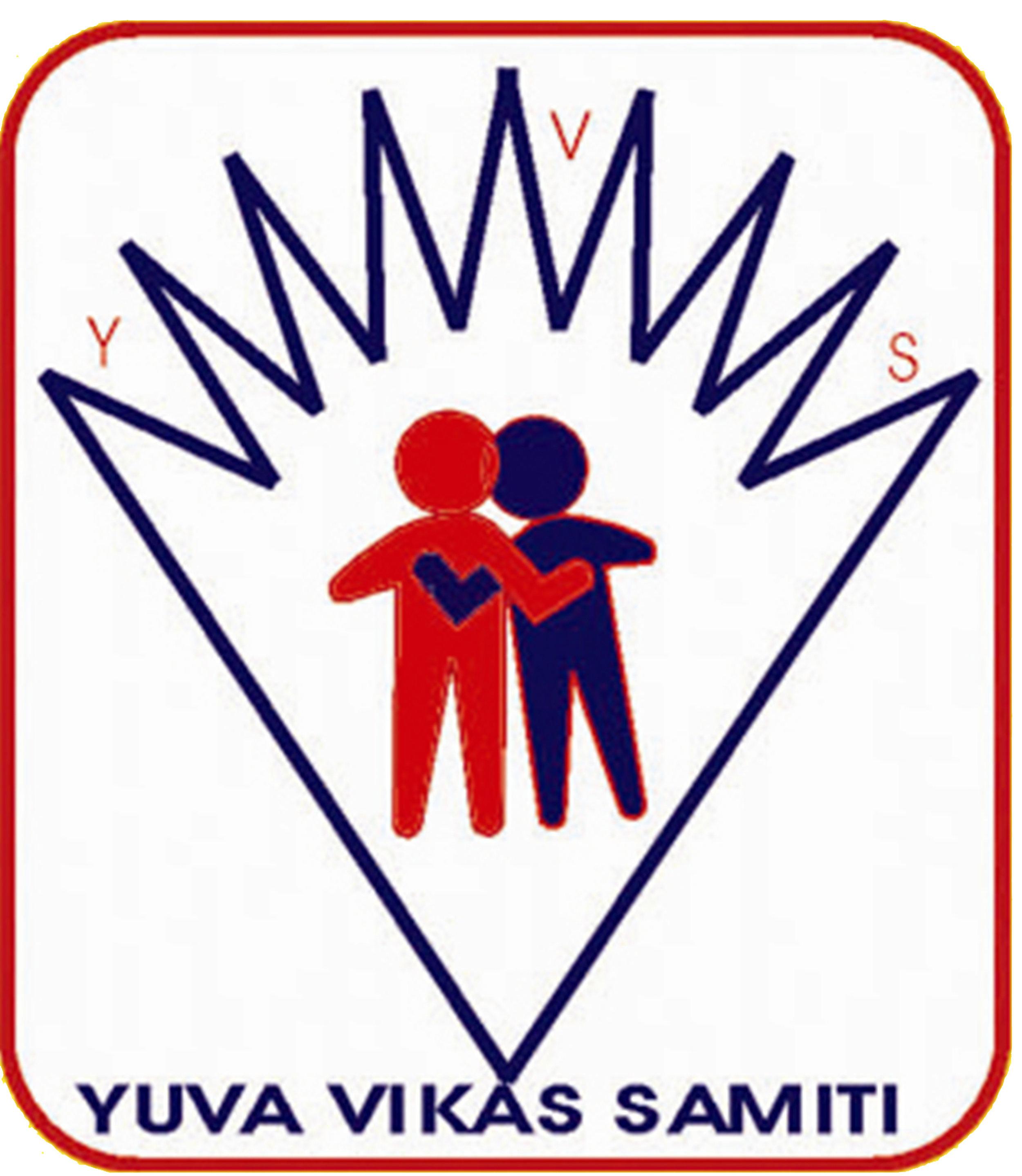 logo_yuva copy.jpg