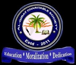 Kaladanga Al-Qirat Charitable Society.jpg