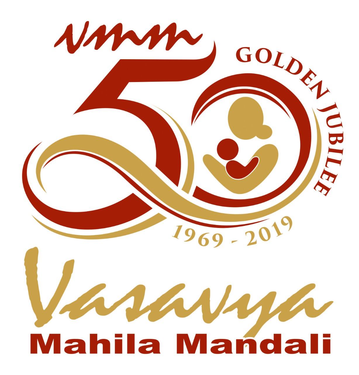 VMM 50 logo.jpeg