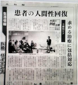 Saitama-Newspaper-Vol.-3-276x300.jpg