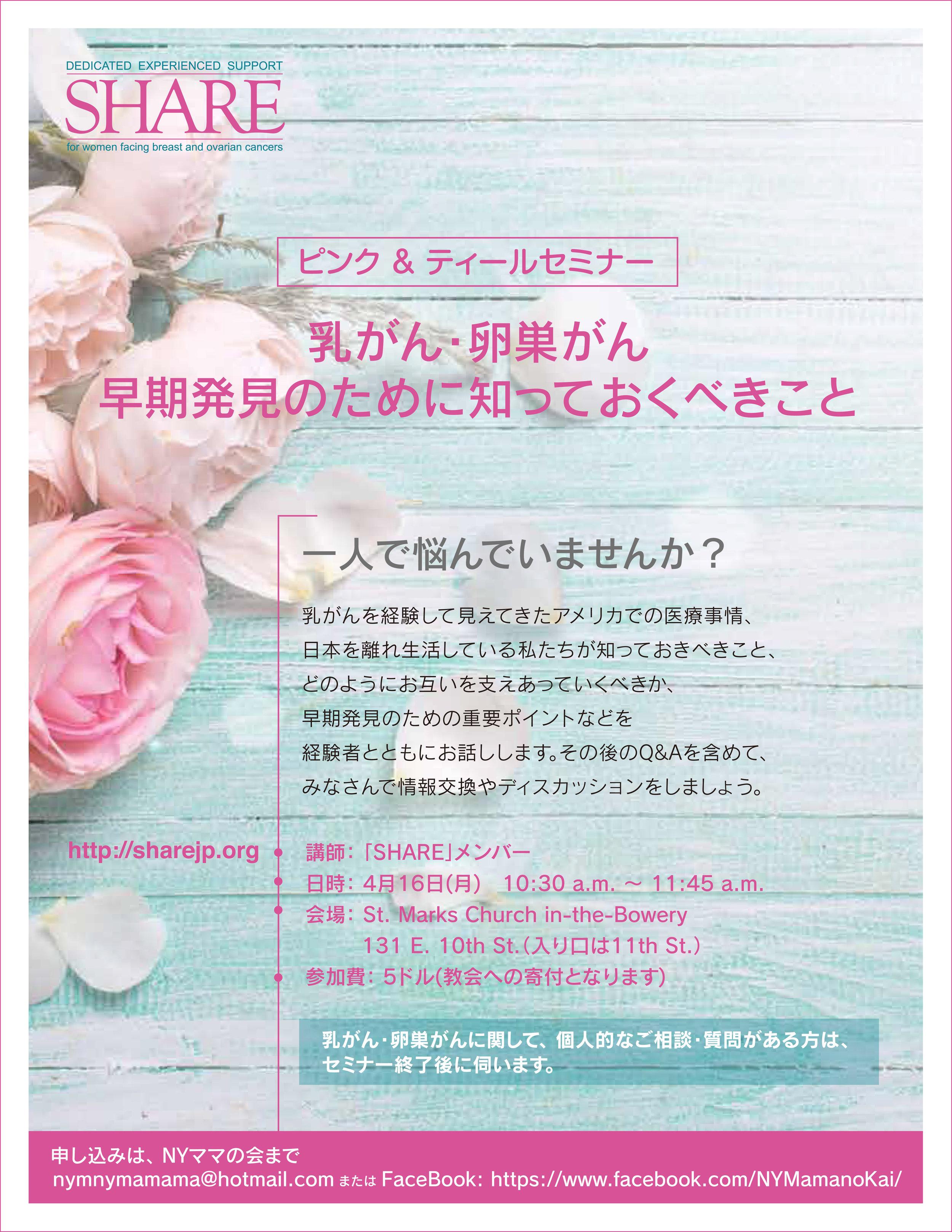 pinkteal_NYmamanokai-1.jpg