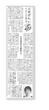 ごきげん_18_05_200x450.jpg