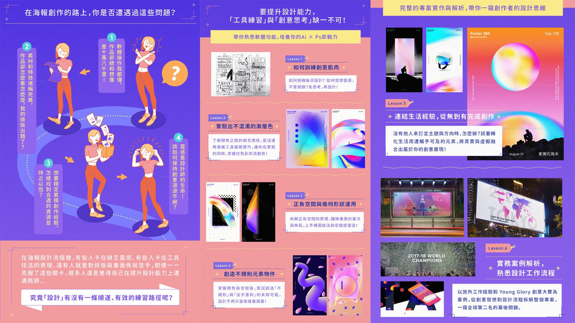 Artboard 11.jpg