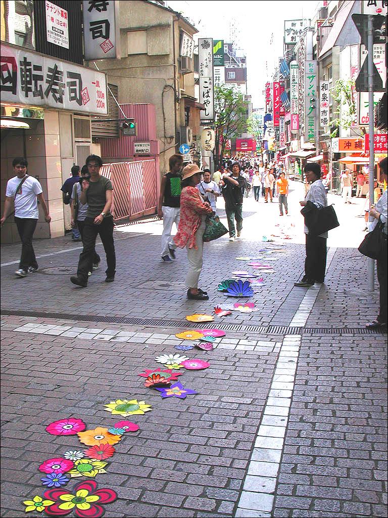 FlowerInterruption_Tokyo_2.jpg