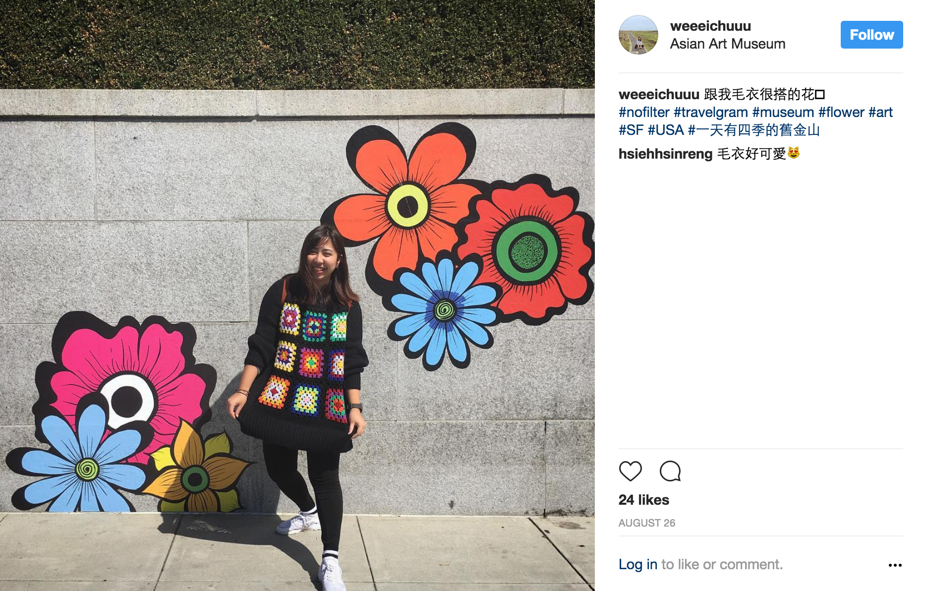 AAM_Instagram_SI_225.jpg