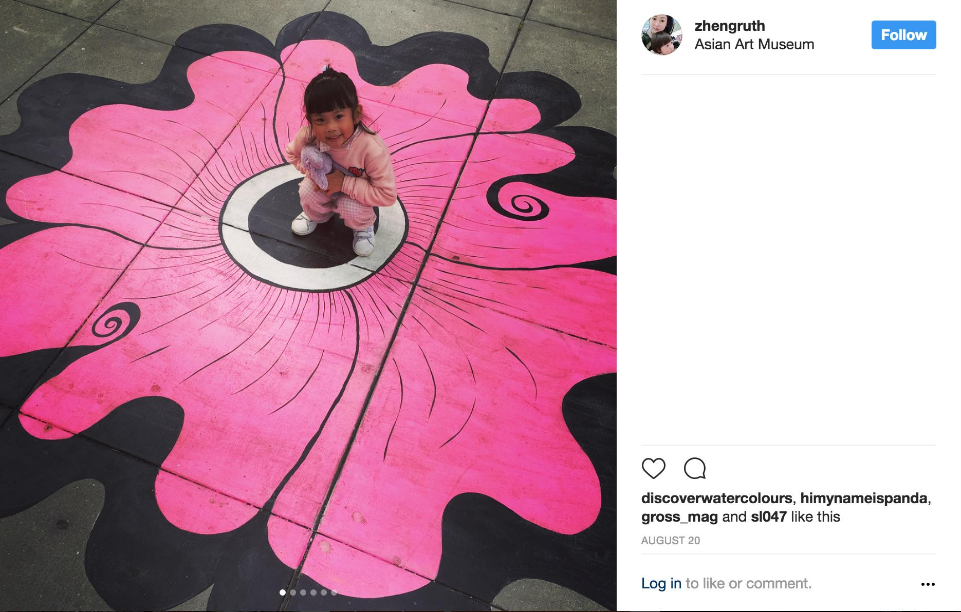 AAM_Instagram_SI_242.jpg