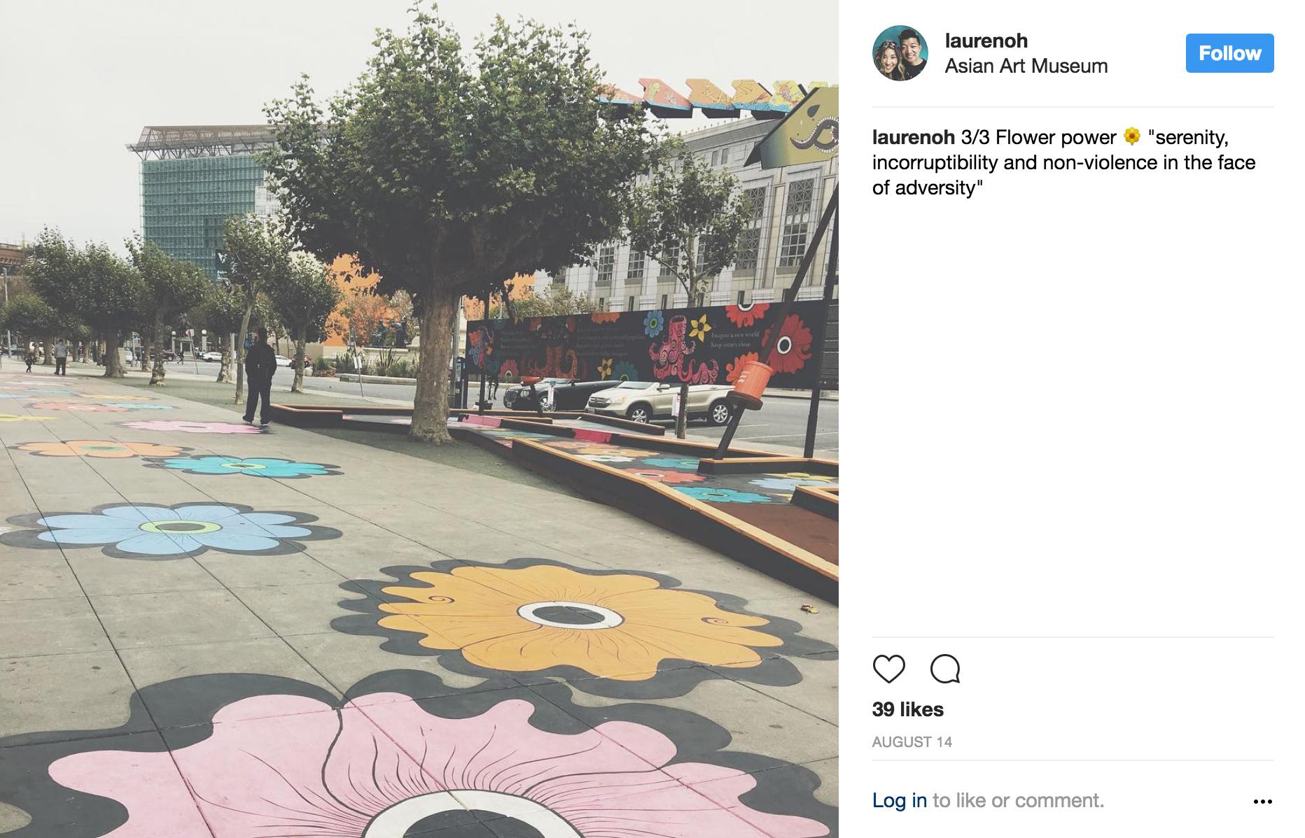 AAM_Instagram_SI_260.jpg