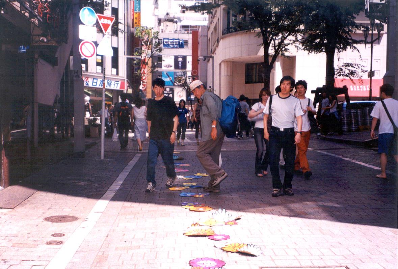 FI -- Installation Tokyo.jpg