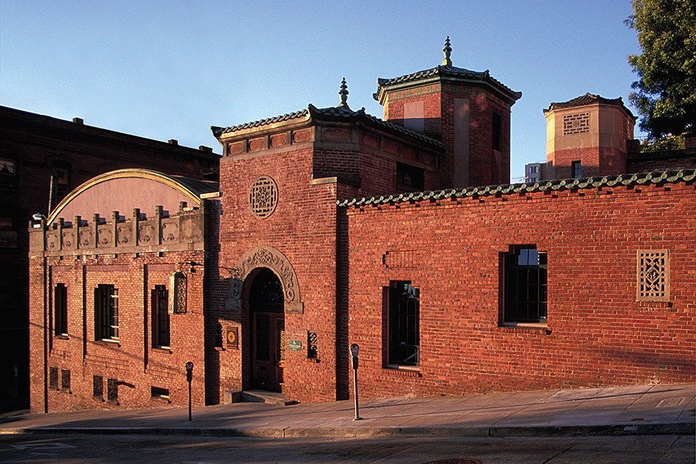 Chinese Historical Society of America -