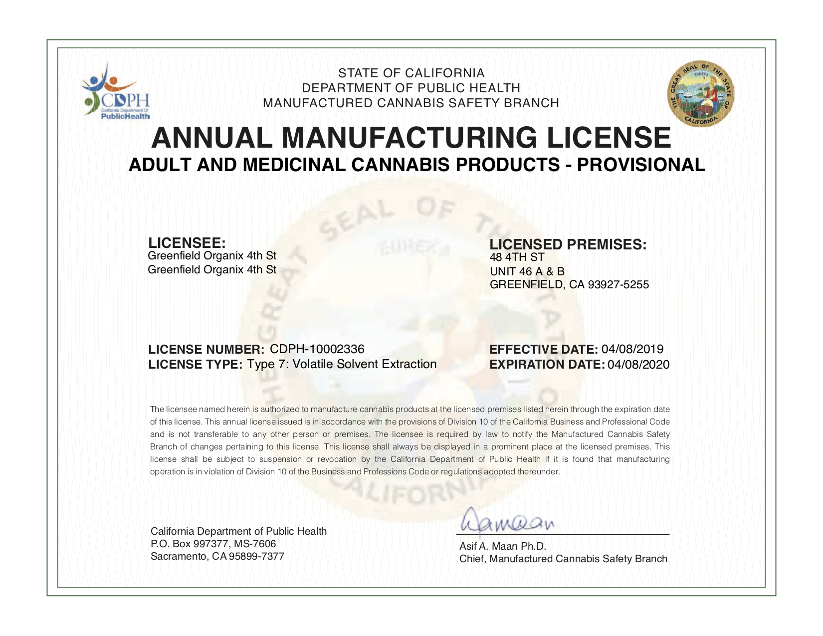 Annual Manufacturing License.jpg