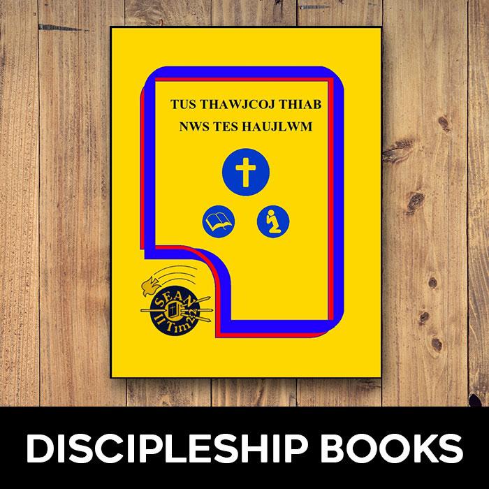 DISCIPLESHIP2.jpg