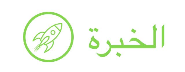 MISH_EXPERIENCE_Arabic.jpg