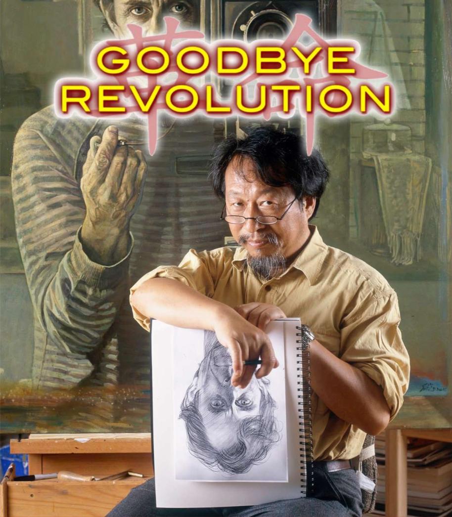 GoodBye_Revolution.png