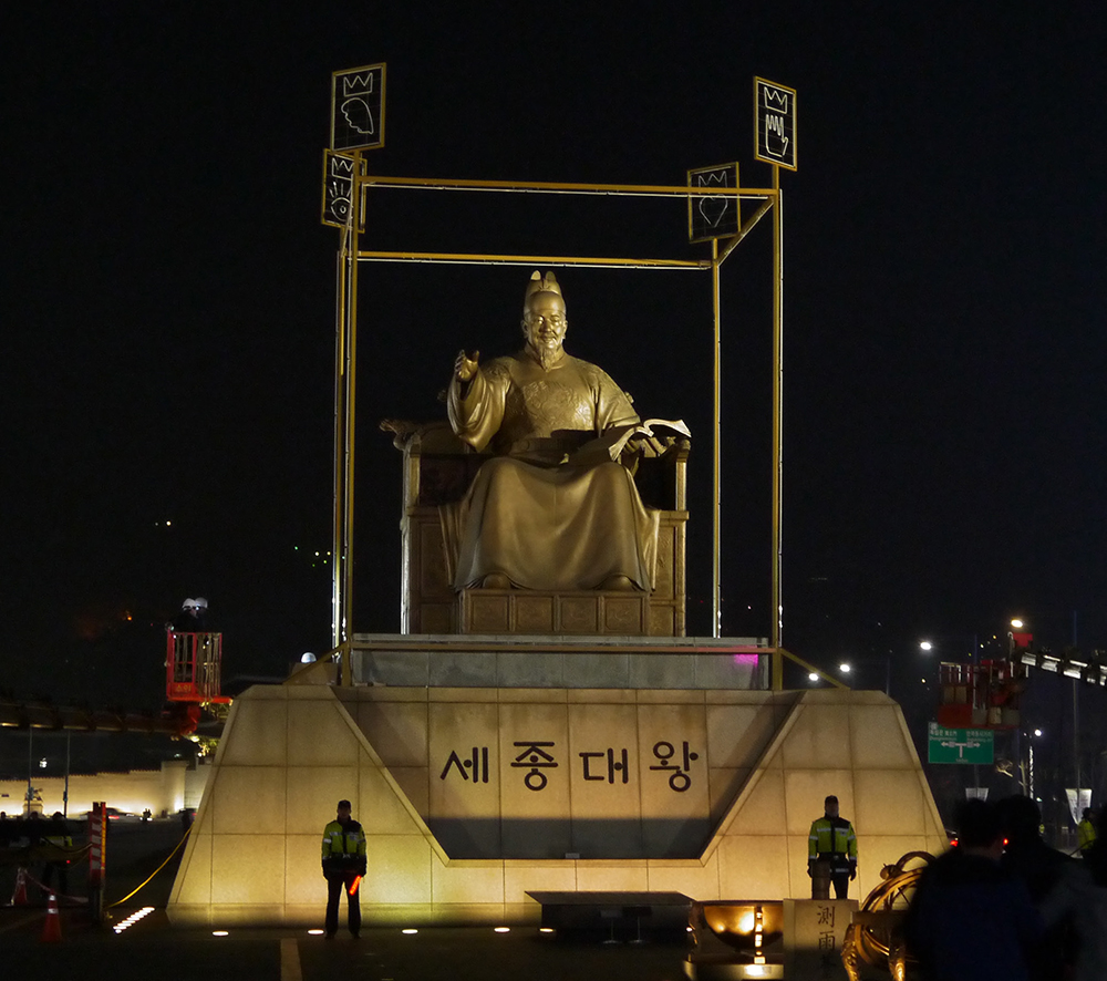 hoto courtesy of Jean-Charles de Castelbajac,Year of France in Korea