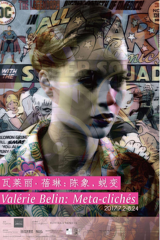 Poster of SCoP New Exhibition: Valérie Belin: Meta-clichés