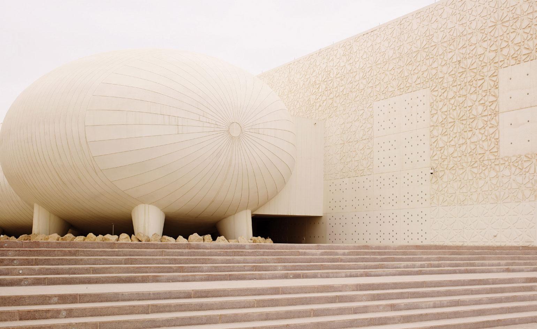 Japanese architect Arata Isozaki wins the Pritzker Prize 2019  Arata Isozaki wins the Prizker prize 2019. Pictured here, the Weill Cornell Medical College by Isozaki, Doha, Qatar, 2004. Photography: Daniel Stier
