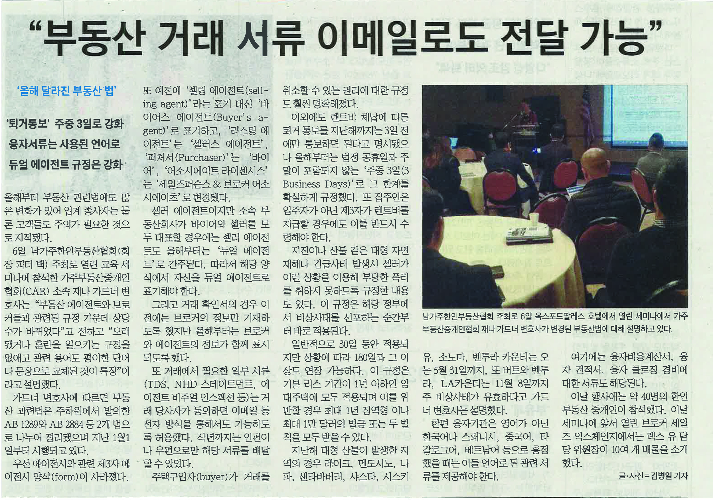Lex_Newspaper.jpg
