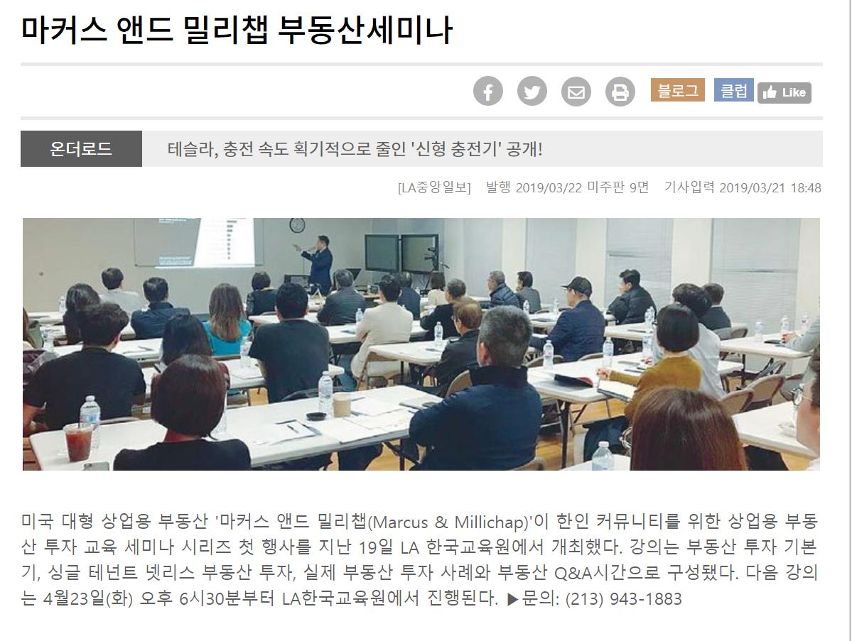 중앙일보 기사.PNG